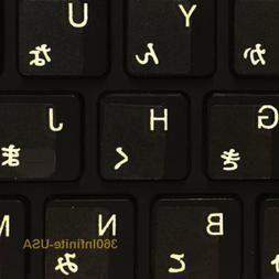 Japanese Keyboard Stickers letters laptop desktop Letters, n
