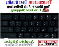 Arabic Keyboard Sticker White letters No reflection Best Qua