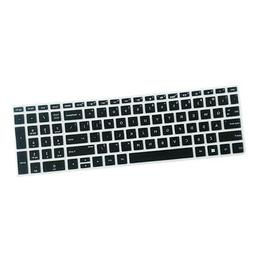 Durable Anti-Dust Keyboard Cover Silicone Skin For HP 15.6in
