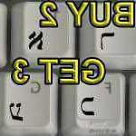 HEBREW TRANSPARENT KEYBOARD STICKERS WITH BLACK LETTERS
