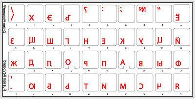 RUSSIAN KEYBOARD STICKERS TRANSPARENT RED LETTERING FOR COMP