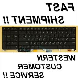 NEW Backlit keyboard for Dell Alienware M17x R5 M18x R4 Russ
