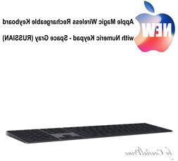 NEW Apple Magic Keyboard Numeric Keypad Wireless Rechargeabl